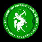 """информация за 9 ти турнир """"загорски стрелец"""""""